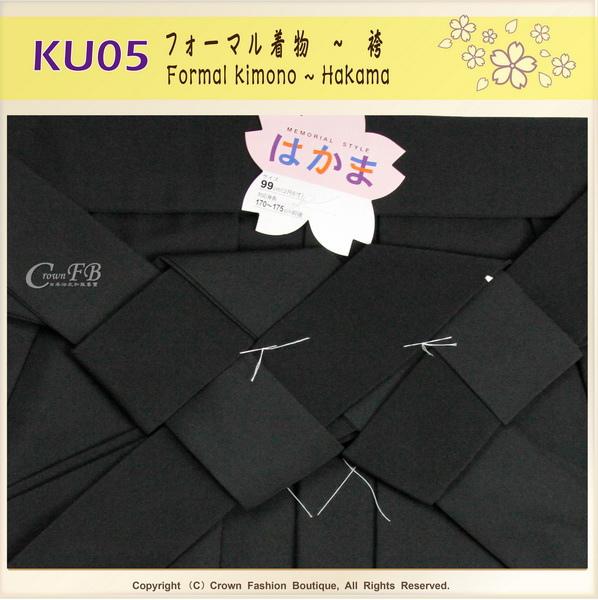 日本和服KIMONO【番號-KU05】畢業式和服-HAKAMA 素面黑色底-2.jpg