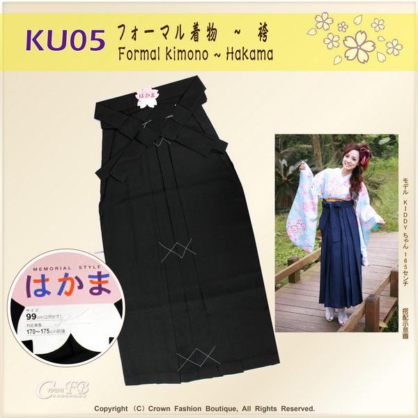 日本和服KIMONO【番號-KU05】畢業式和服-HAKAMA 素面黑色底-1.jpg