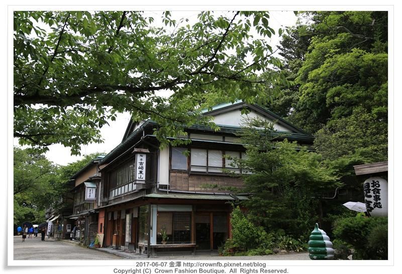 IMG_9142金澤.JPG