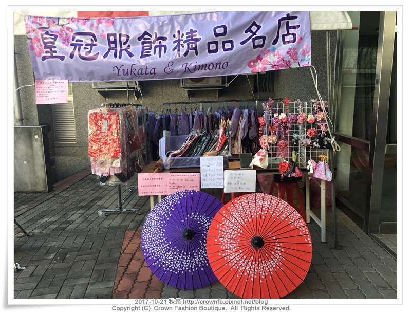 IMG_6171 秋祭.JPG