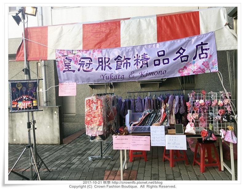 IMG_6169 秋祭.JPG