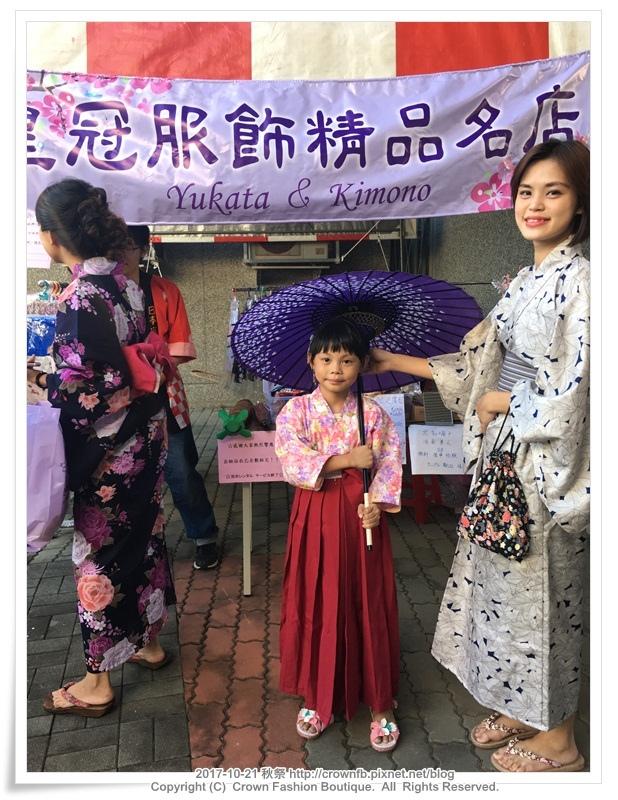 IMG_6179 秋祭.JPG