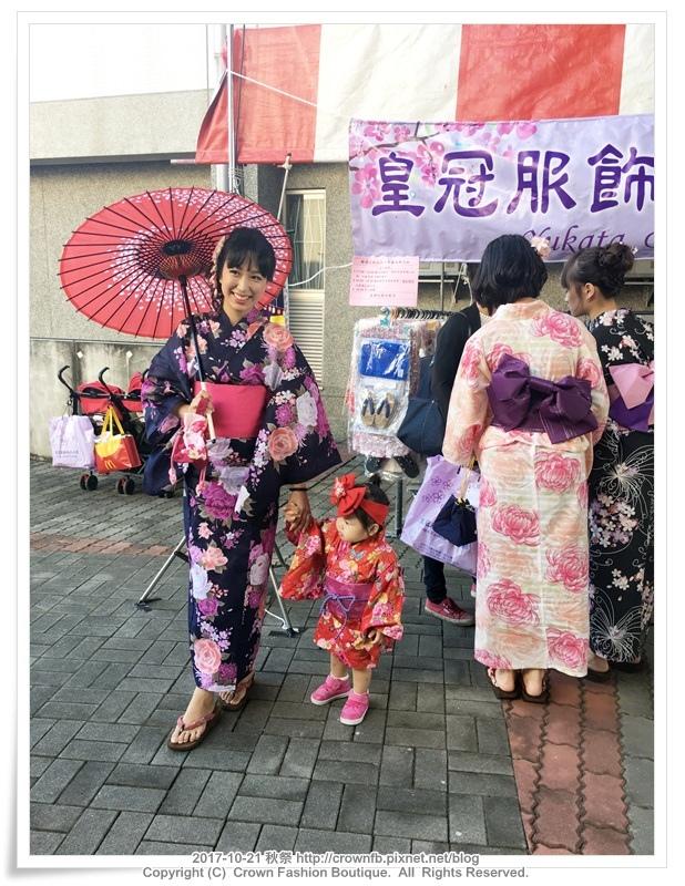 IMG_6188a 秋祭.JPG