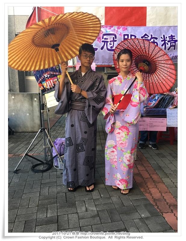 IMG_6183 秋祭.JPG