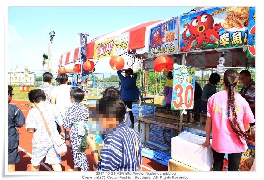 IMG_9923 秋祭.JPG