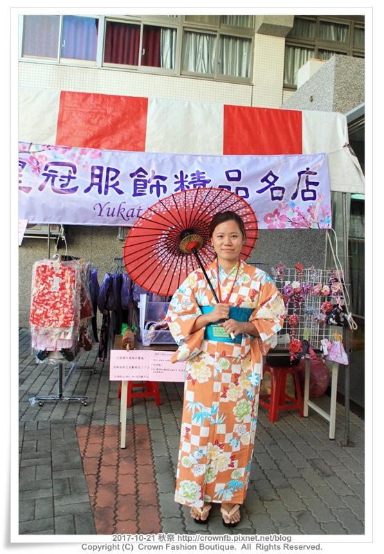 IMG_9947 秋祭.JPG