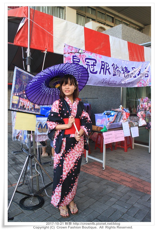 IMG_9959 秋祭.JPG