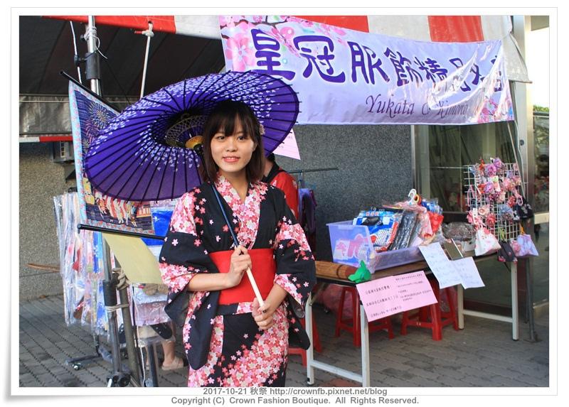 IMG_9960 秋祭.JPG