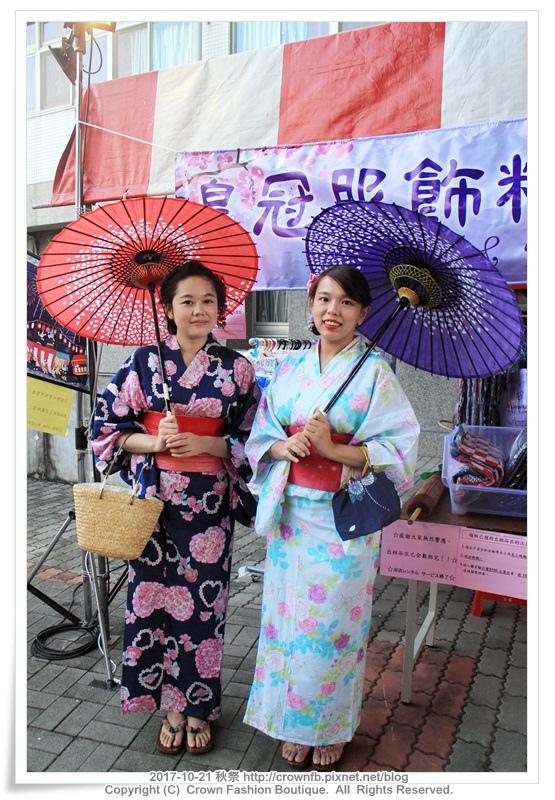 IMG_9962 秋祭.JPG