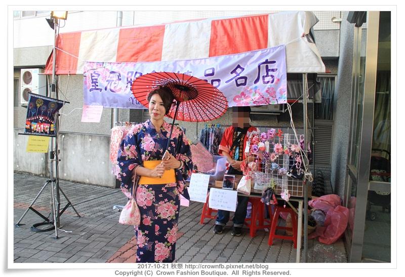 IMG_9969 秋祭.JPG