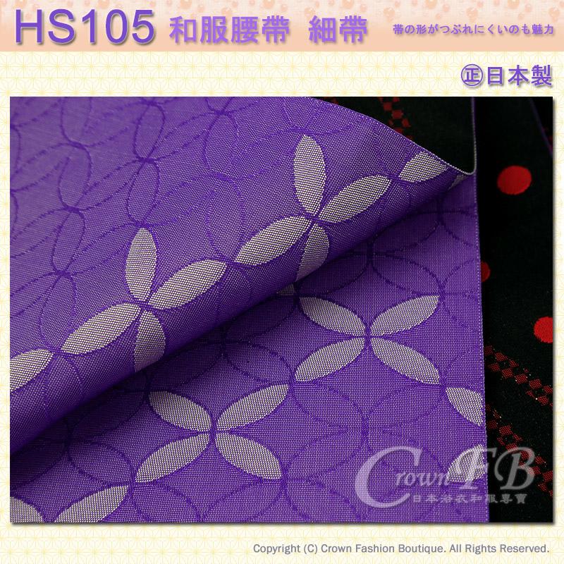 和服配件【番號HS105】細帶小袋帶黑色底紅貓咪紫底雙色可用-日本舞踊㊣日本製3.jpg