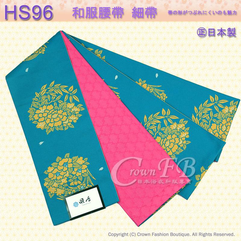 和服配件【番號HS96】細帶小袋帶藍綠色底桃紅色底牡丹花卉圖案雙色可用-日本舞踊㊣日本製.jpg
