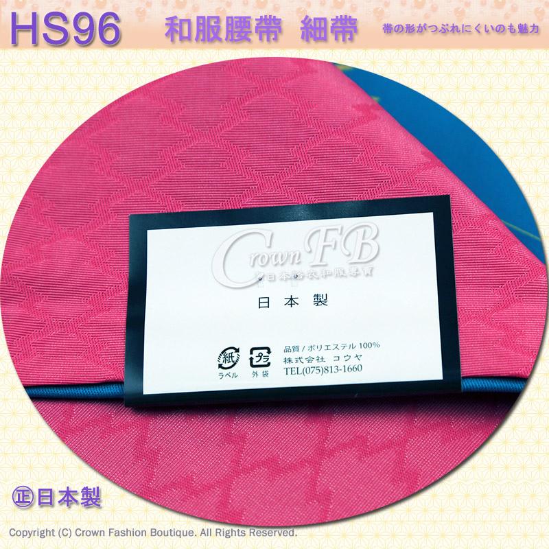 和服配件【番號HS96】細帶小袋帶藍綠色底桃紅色底牡丹花卉圖案雙色可用-日本舞踊㊣日本製2.jpg