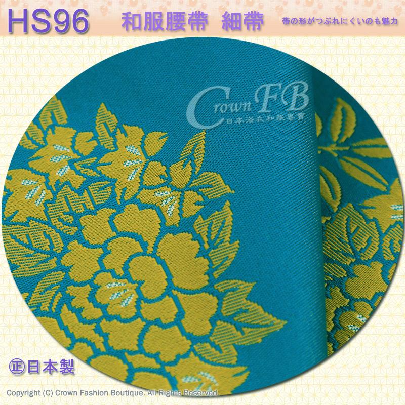 和服配件【番號HS96】細帶小袋帶藍綠色底桃紅色底牡丹花卉圖案雙色可用-日本舞踊㊣日本製4.jpg