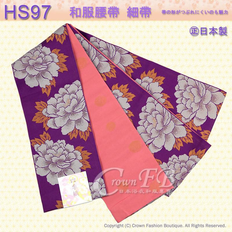 和服配件【番號HS97】細帶小袋帶紫色底豆沙紅色底牡丹花卉圖案雙色可用-日本舞踊㊣日本製1.jpg