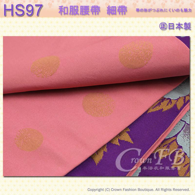 和服配件【番號HS97】細帶小袋帶紫色底豆沙紅色底牡丹花卉圖案雙色可用-日本舞踊㊣日本製3.jpg