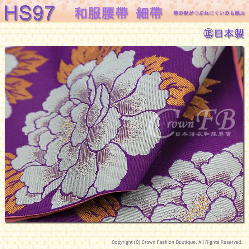 和服配件【番號HS97】細帶小袋帶紫色底豆沙紅色底牡丹花卉圖案雙色可用-日本舞踊㊣日本製2.jpg