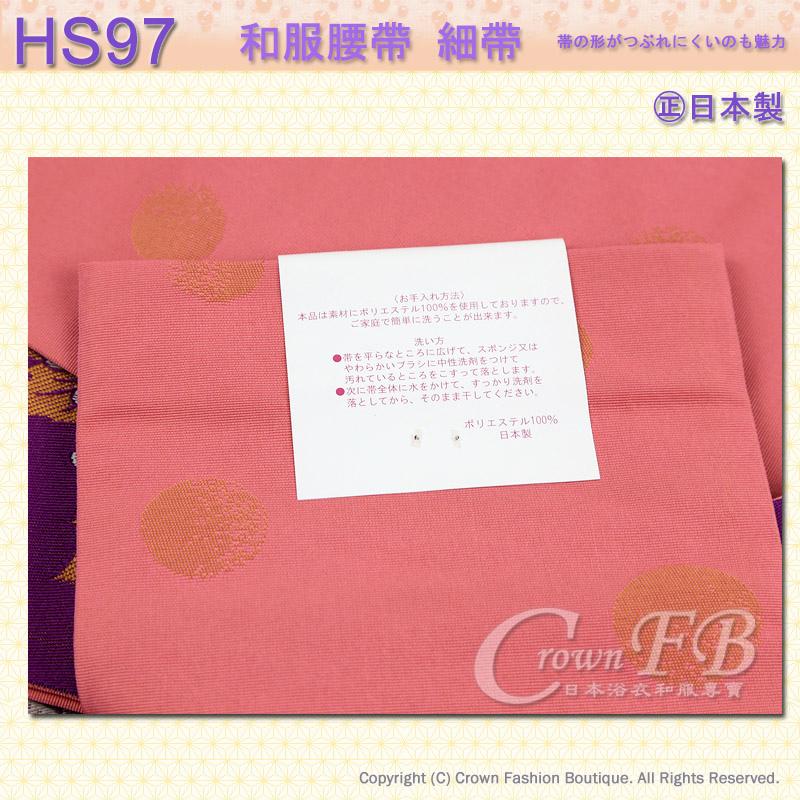 和服配件【番號HS97】細帶小袋帶紫色底豆沙紅色底牡丹花卉圖案雙色可用-日本舞踊㊣日本製4.jpg