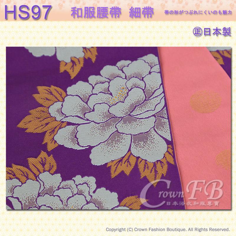 和服配件【番號HS97】細帶小袋帶紫色底豆沙紅色底牡丹花卉圖案雙色可用-日本舞踊㊣日本製5.jpg
