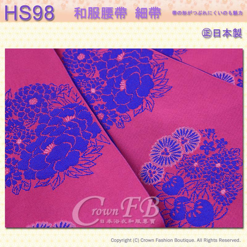 和服配件【番號HS98】細帶小袋帶桃紅色底豆紫色底牡丹花卉圖案雙色可用-日本舞踊㊣日本製2.jpg