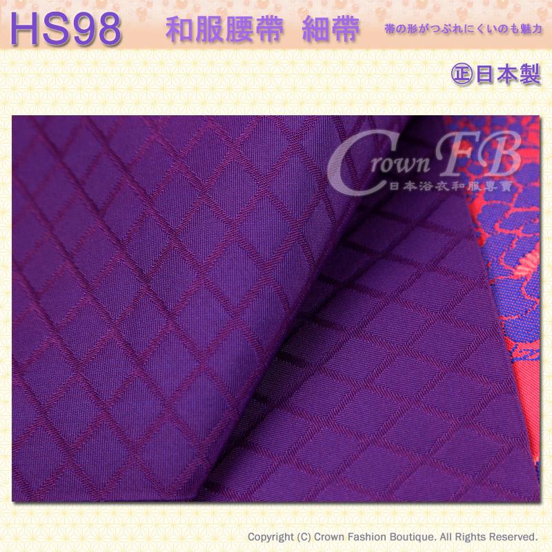 和服配件【番號HS98】細帶小袋帶桃紅色底豆紫色底牡丹花卉圖案雙色可用-日本舞踊㊣日本製3.jpg