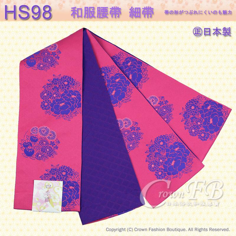 和服配件【番號HS98】細帶小袋帶桃紅色底豆紫色底牡丹花卉圖案雙色可用-日本舞踊㊣日本製1.jpg