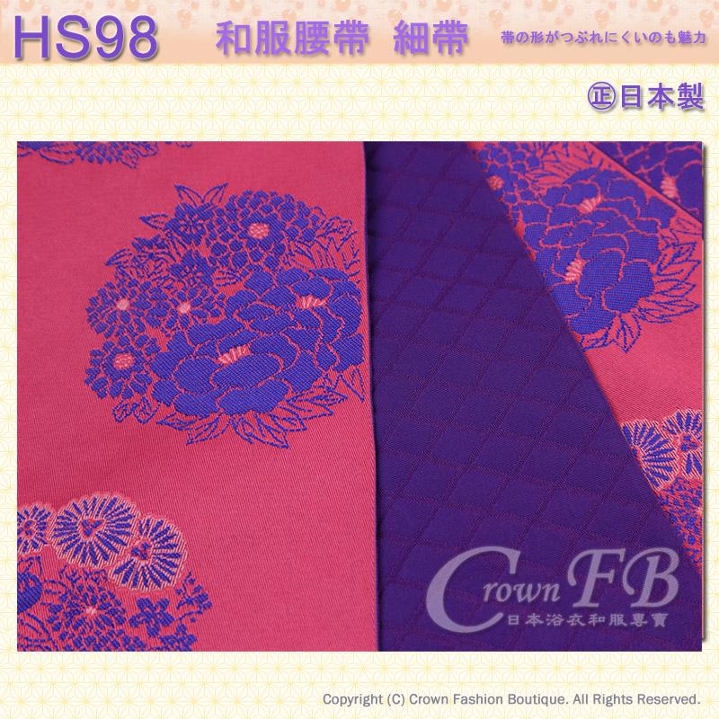 和服配件【番號HS98】細帶小袋帶桃紅色底豆紫色底牡丹花卉圖案雙色可用-日本舞踊㊣日本製5.jpg