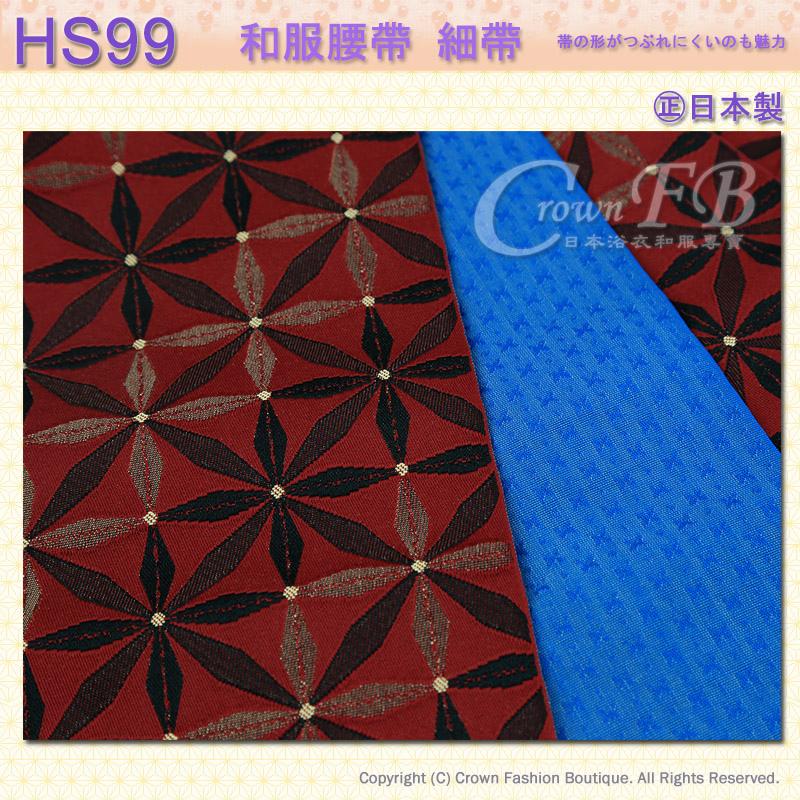 和服配件【番號HS99】細帶小袋帶棗紅色底豆藍色底雙色可用-日本舞踊㊣日本製3.jpg