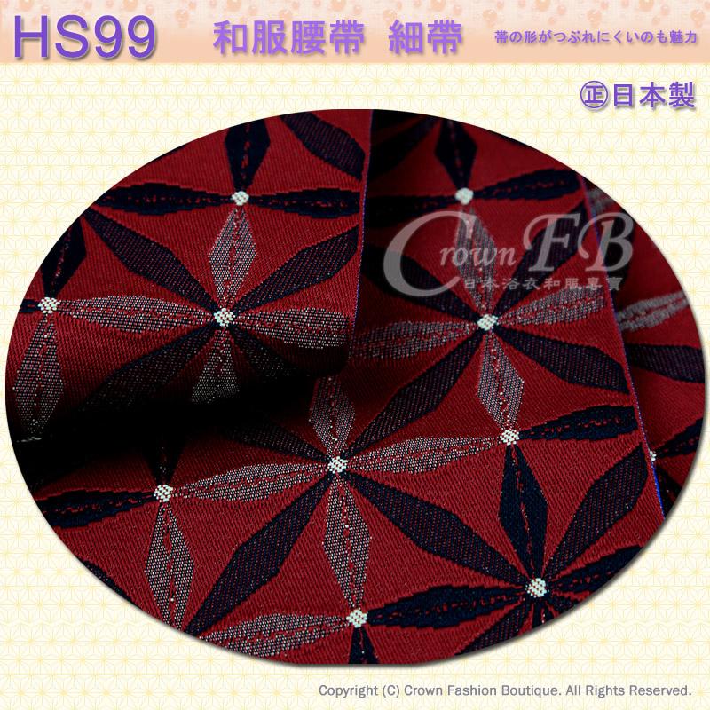 和服配件【番號HS99】細帶小袋帶棗紅色底豆藍色底雙色可用-日本舞踊㊣日本製2.jpg
