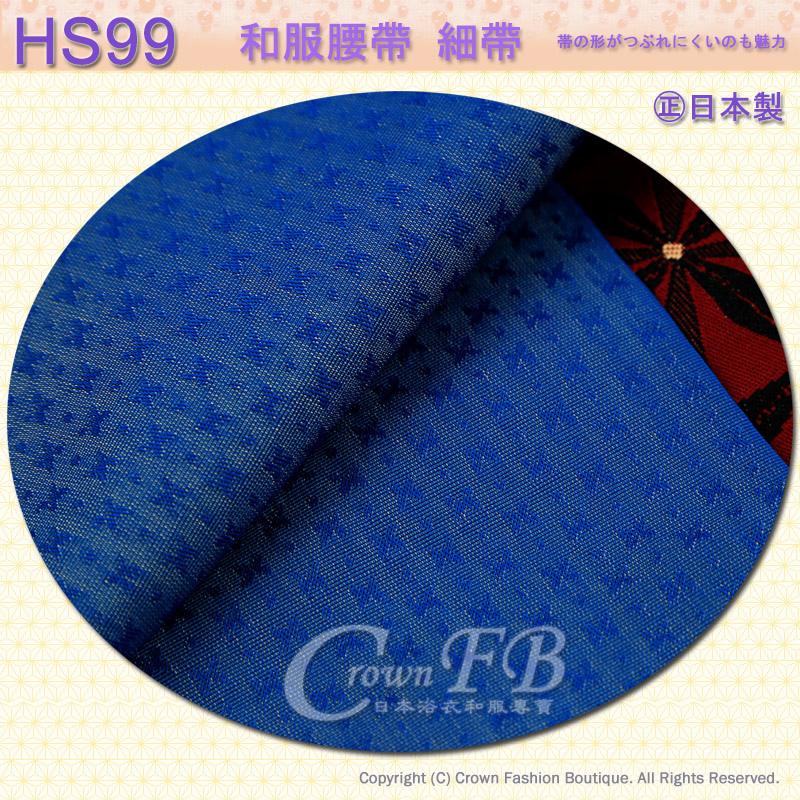 和服配件【番號HS99】細帶小袋帶棗紅色底豆藍色底雙色可用-日本舞踊㊣日本製5.jpg