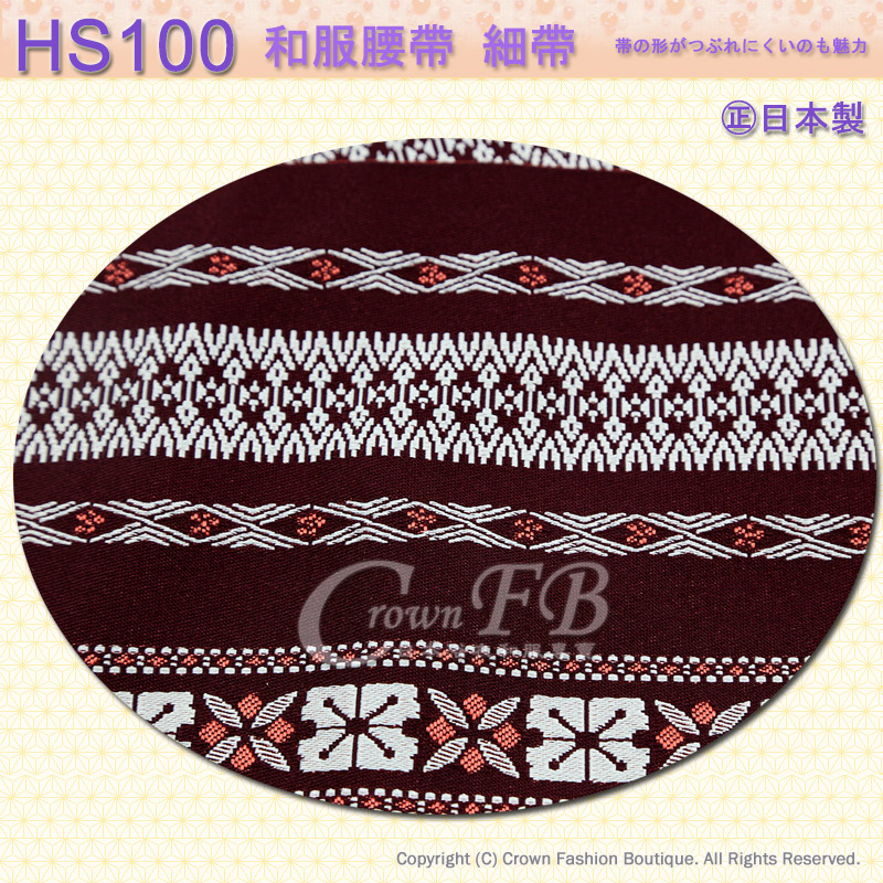 和服配件【番號HS100】細帶小袋帶咖啡紅色底橘色底雙色可用-日本舞踊㊣日本製2.jpg