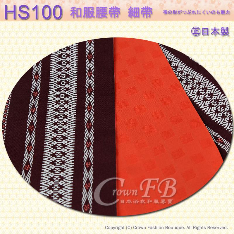 和服配件【番號HS100】細帶小袋帶咖啡紅色底橘色底雙色可用-日本舞踊㊣日本製3.jpg