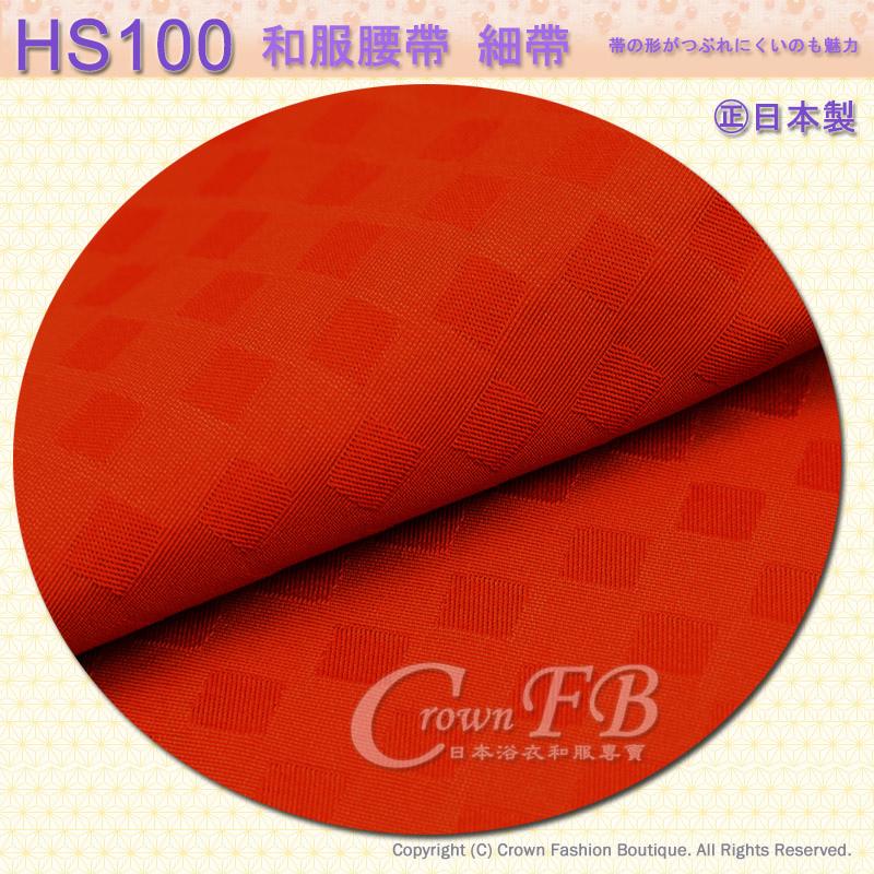 和服配件【番號HS100】細帶小袋帶咖啡紅色底橘色底雙色可用-日本舞踊㊣日本製5.jpg