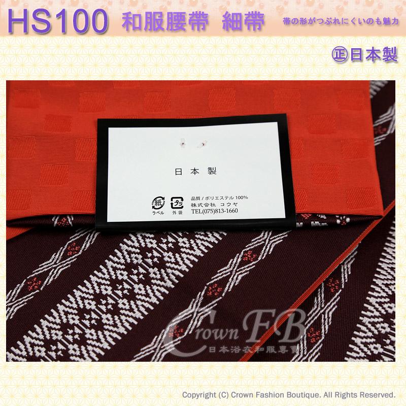 和服配件【番號HS100】細帶小袋帶咖啡紅色底橘色底雙色可用-日本舞踊㊣日本製4.jpg