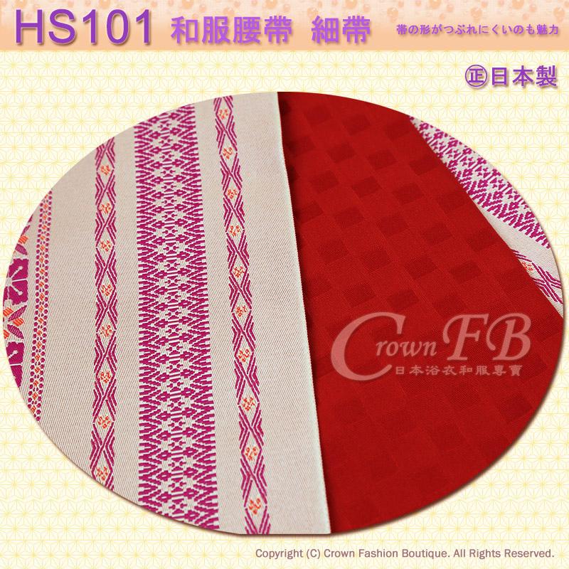 和服配件【番號HS101】細帶小袋帶駝色底紅色底雙色可用-日本舞踊㊣日本製2.jpg