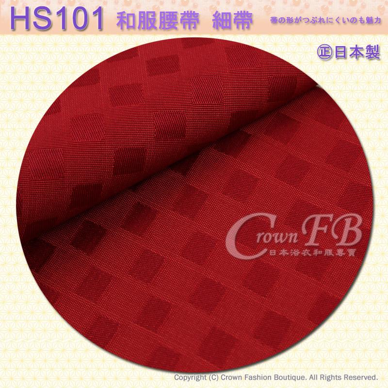 和服配件【番號HS101】細帶小袋帶駝色底紅色底雙色可用-日本舞踊㊣日本製5.jpg