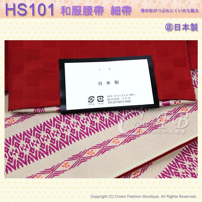 和服配件【番號HS101】細帶小袋帶駝色底紅色底雙色可用-日本舞踊㊣日本製3.jpg