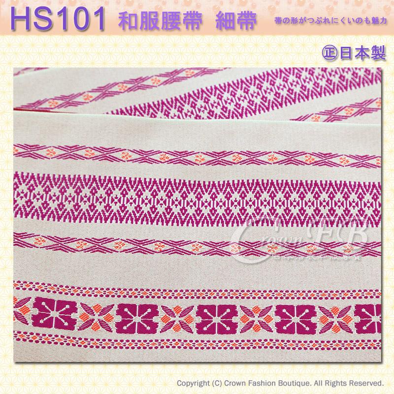 和服配件【番號HS101】細帶小袋帶駝色底紅色底雙色可用-日本舞踊㊣日本製4.jpg