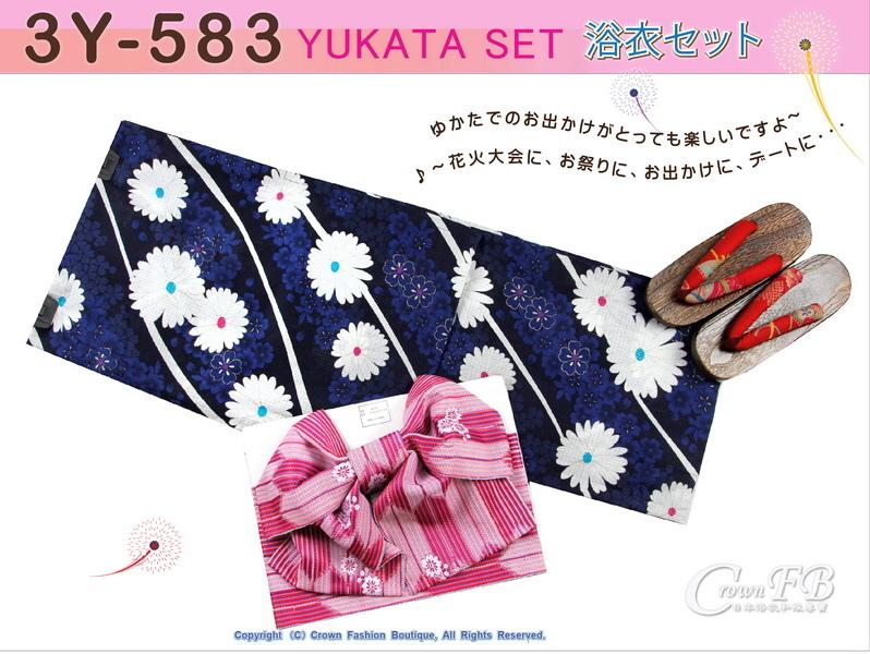 【番號3Y-583】三點日本浴衣Yukata~靛色底花卉~含定型蝴蝶結和木屐-1.jpg