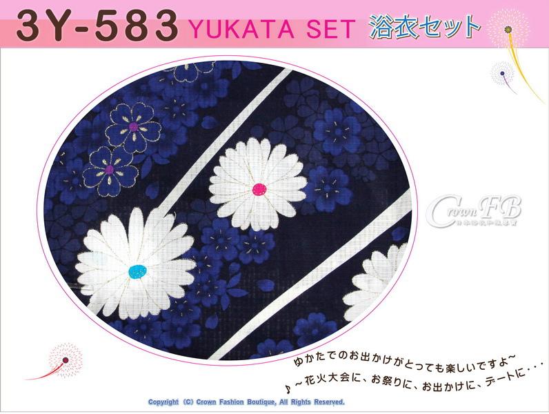 【番號3Y-583】三點日本浴衣Yukata~靛色底花卉~含定型蝴蝶結和木屐-2.jpg