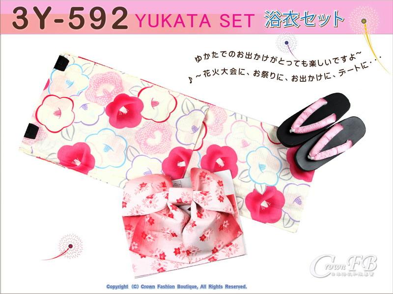 【番號3Y-592】三點日本浴衣Yukata~米白色底花卉~含定型蝴蝶結和木屐-1.jpg