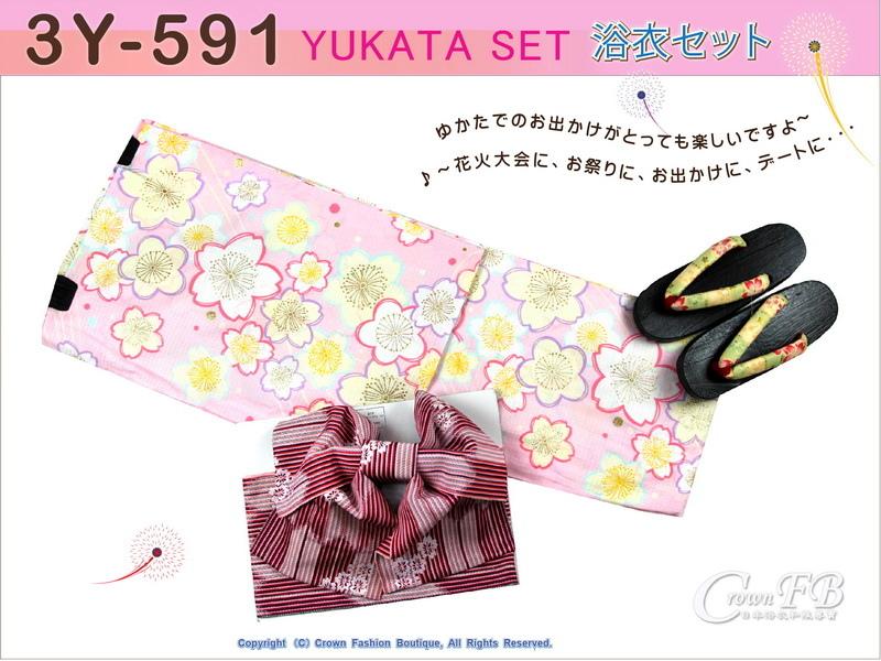 【番號3Y-591】三點日本浴衣Yukata~粉紅色底櫻花~含定型蝴蝶結和木屐-1.jpg