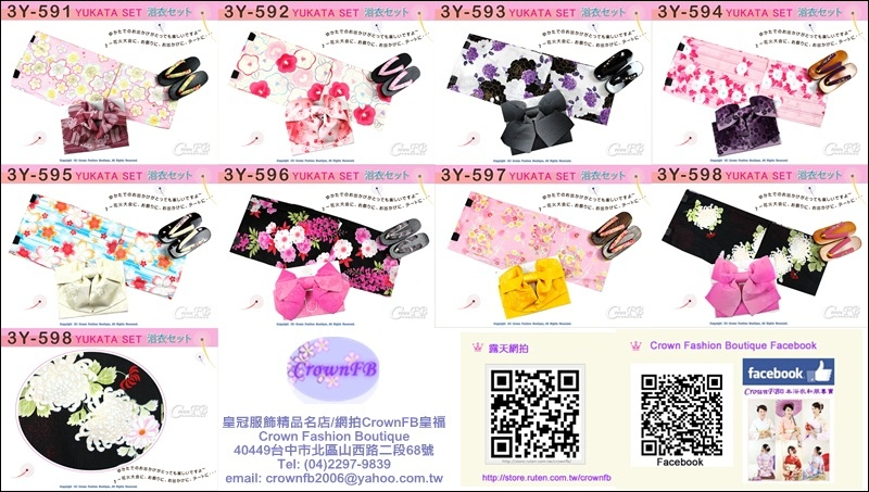 3Y-591~3Y598女生浴衣.jpg
