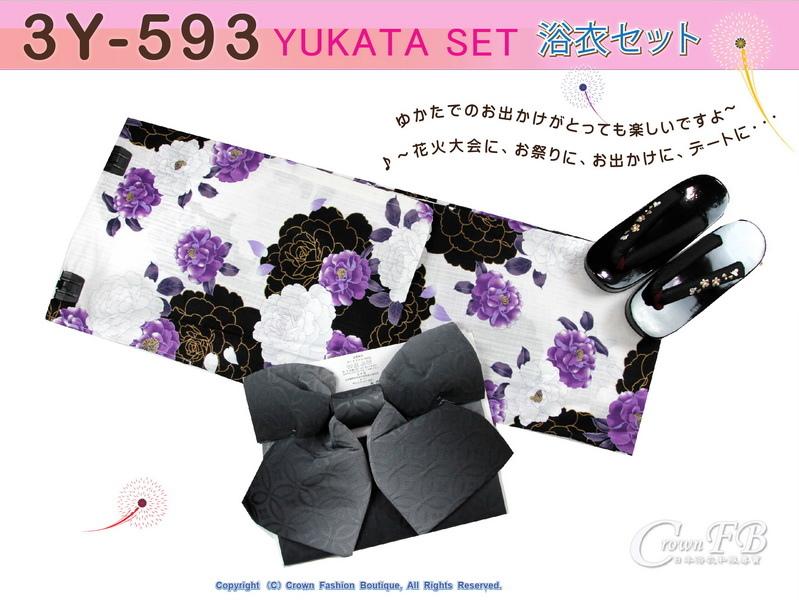 【番號3Y-593】三點日本浴衣Yukata~白色底花卉~含定型蝴蝶結和木屐-1.jpg
