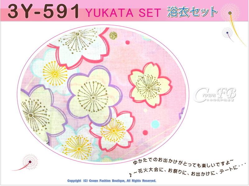 【番號3Y-591】三點日本浴衣Yukata~粉紅色底櫻花~含定型蝴蝶結和木屐-2.jpg
