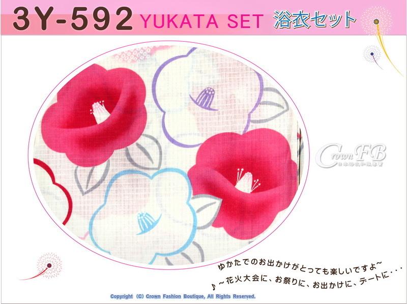 【番號3Y-592】三點日本浴衣Yukata~米白色底花卉~含定型蝴蝶結和木屐-2.jpg