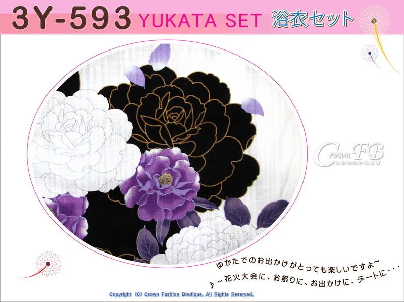 【番號3Y-593】三點日本浴衣Yukata~白色底花卉~含定型蝴蝶結和木屐-2.jpg