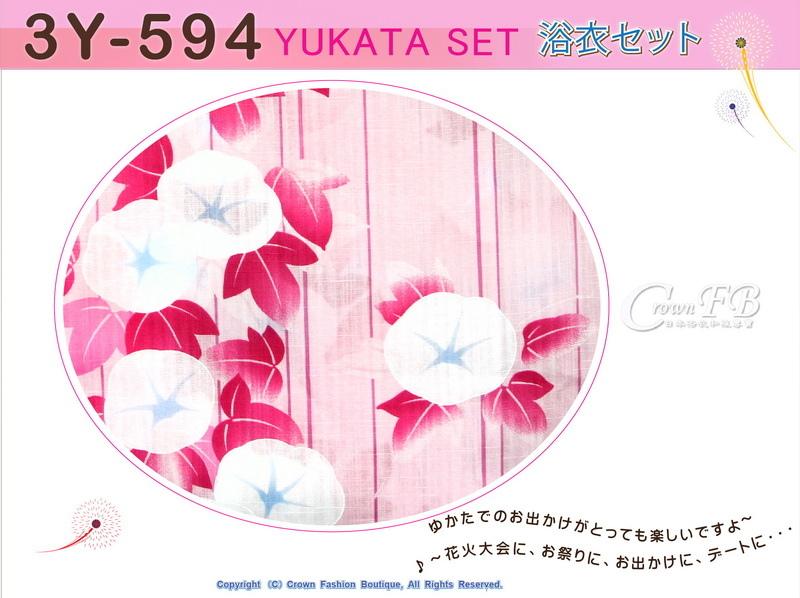 【番號3Y-594】三點日本浴衣Yukata~粉紅色底花卉~含定型蝴蝶結和木屐-2.jpg