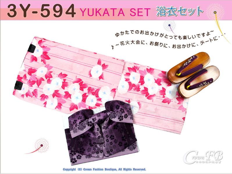 【番號3Y-594】三點日本浴衣Yukata~粉紅色底花卉~含定型蝴蝶結和木屐-1.jpg