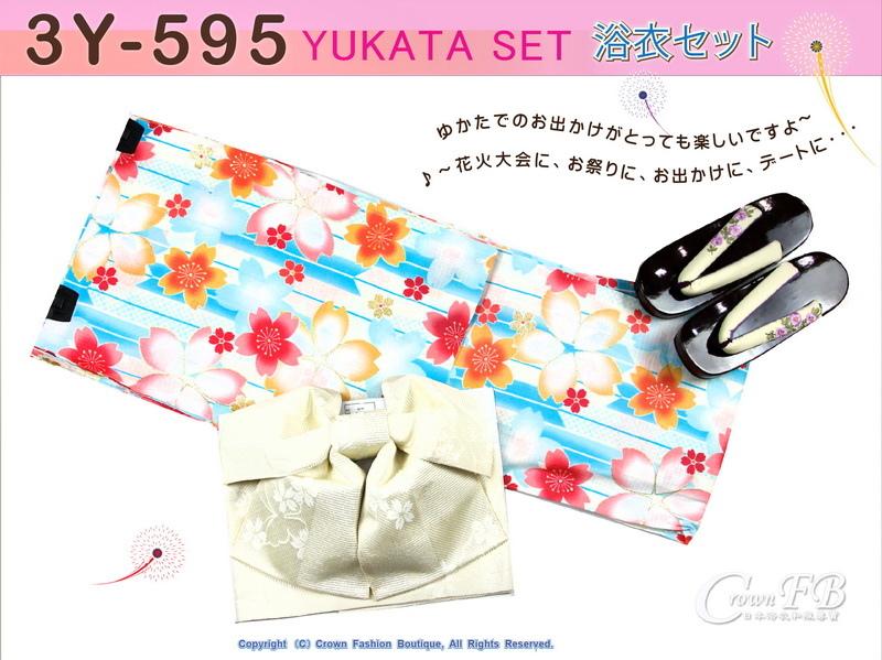 【番號3Y-595】三點日本浴衣Yukata~藍白色底櫻花~含定型蝴蝶結和木屐-1.jpg